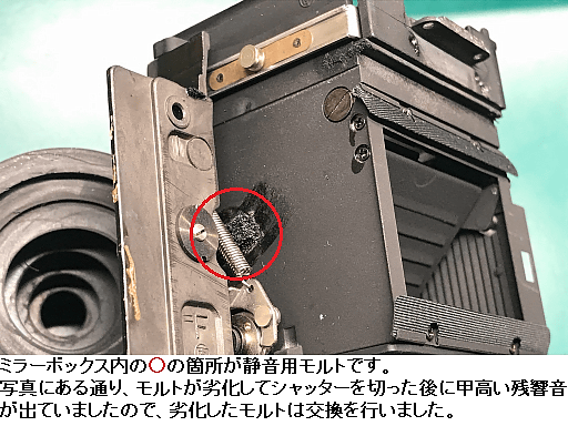 Nikon F2 シャッター静音