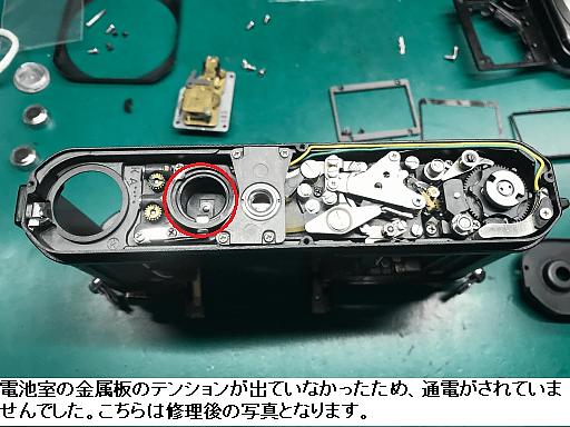 Nikon F2 通電不良修理