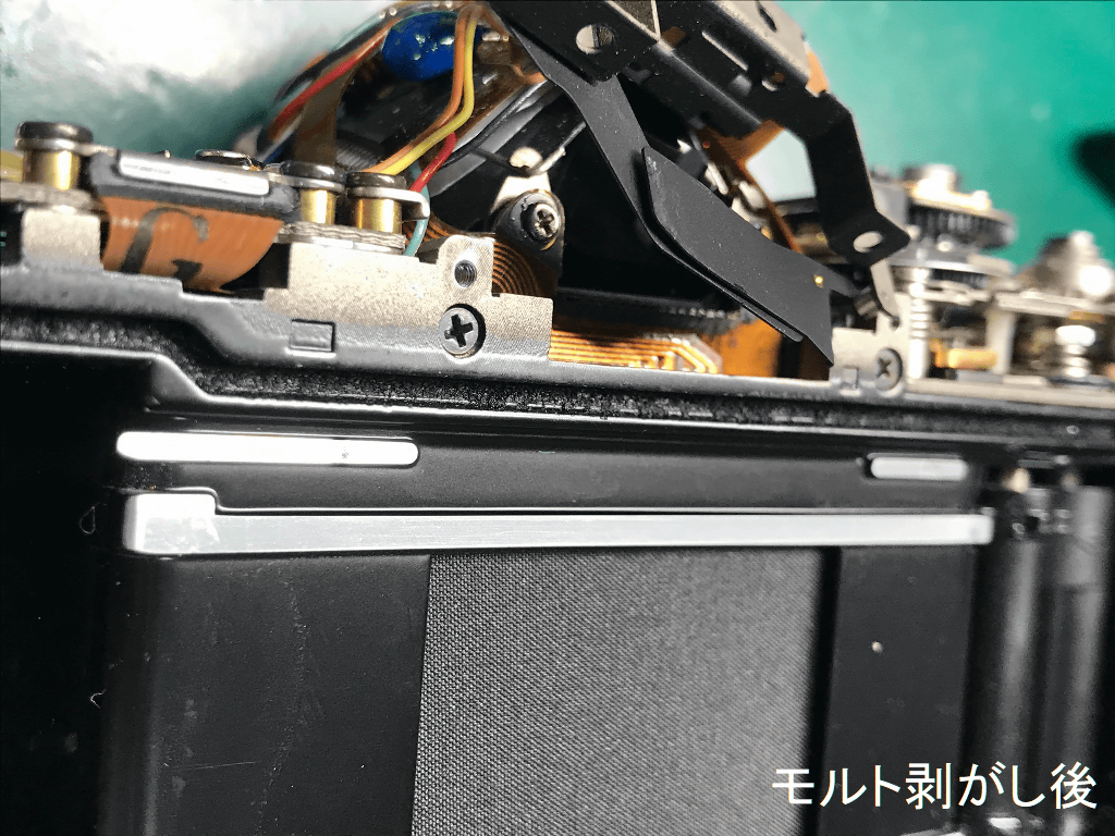 Canon A-1 モルト交換